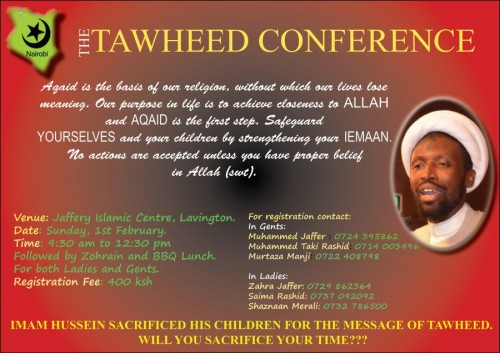 The Tawheed Conference